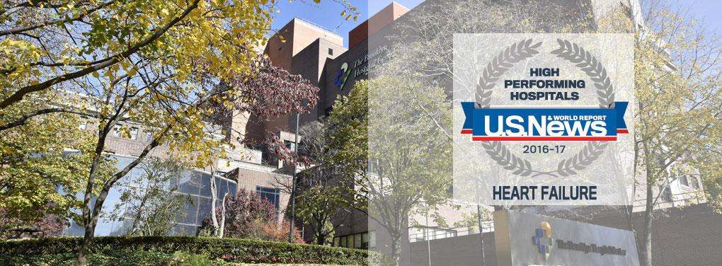 US News High-Performing Hospitals Award